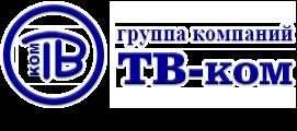 ТВ-ком Новосокольники Интернет и Телевидение